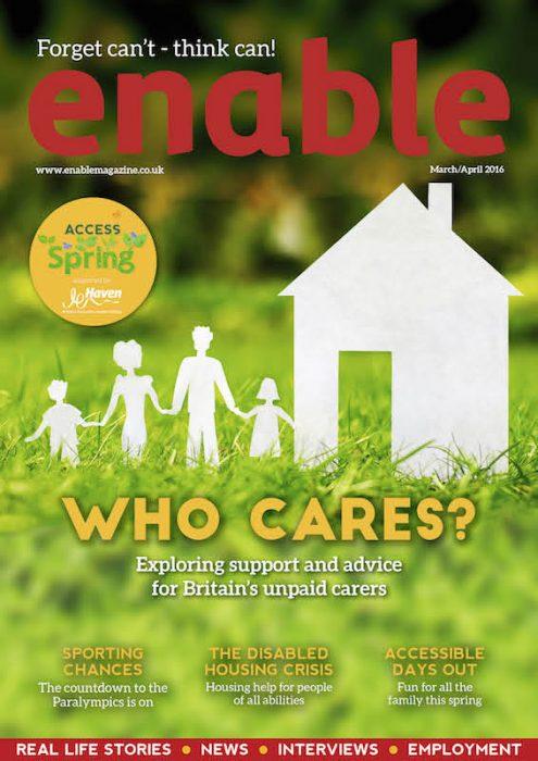 ENMA16 cover copy
